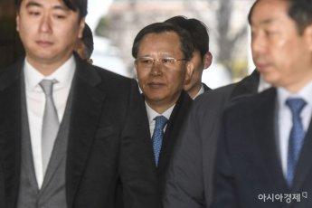 '박병대 영장심사' 맡은 허경호 판사, '공정성'에 의구심