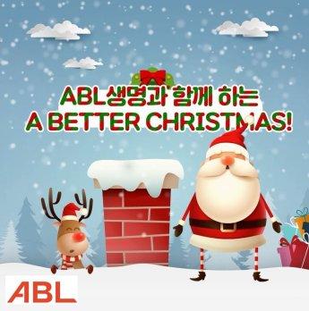 ABL생명, 크리스마스 기념 페이스북 경품 이벤트