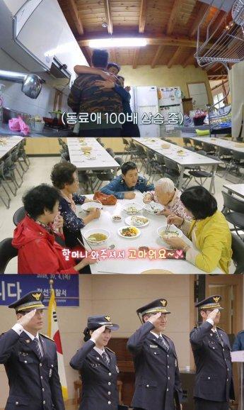 '시골경찰4' 퇴소식…동료애 빛나는 순간