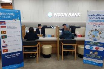 우리은행, 외국인 고객 위한 '김포외국인금융센터' 개설