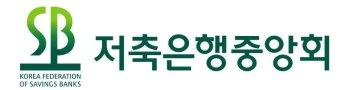 저축은행중앙회장 선거 변수…한이헌 사퇴