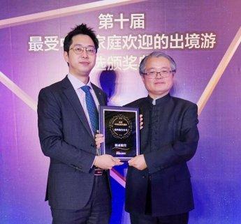 아시아나항공, 中환구시보 '중국인에게 사랑받는 최고 외항사'賞 수상