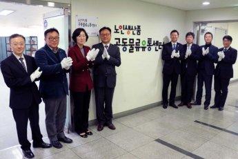 CJ대한통운, 어르신 생산품 전담 물류센터 국내 최초 오픈