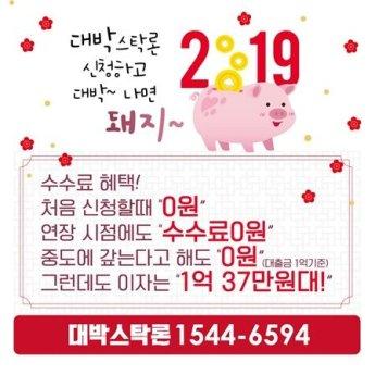 """어차피 """"초기비용0"""" + 이자도 37만원대 → 신청하고 보는 주식자금"""