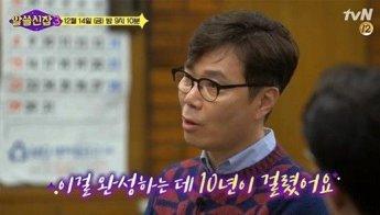 """'알쓸신잡3' 김영하 """"'내 어머니 이야기' 책 읽고 울었다...재판했으면 좋겠다"""""""