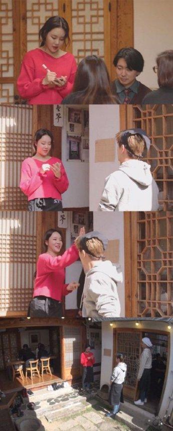 '삼청동 외할머니' 주이, 에릭남의 속성 영어 과외로 영어 자신감 '뿜뿜'