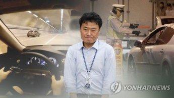 '음주운전' 김종천 전 청와대 비서관 벌금 500만원