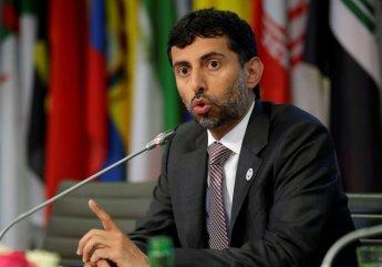OPEC+, 추가감산 논의할 듯…국제유가 반등할까