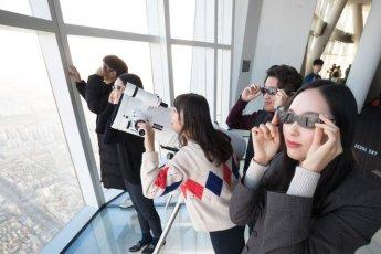 대한민국의 가장 높은 건물에서 즐기는 가장 가까운 우주쇼!