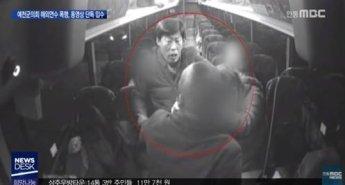 """예천군의회 폭행 CCTV 공개되자 권도식 """"눈이 어두워서 노래방 도우미 찾은 것"""""""