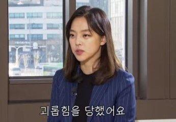"""김보름 폭로 """"노선영에게 지속적 폭언, 괴롭힘 당해"""""""