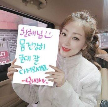 '스카이캐슬' 오나라, 세월 비켜간 찐찐의 동안 미모