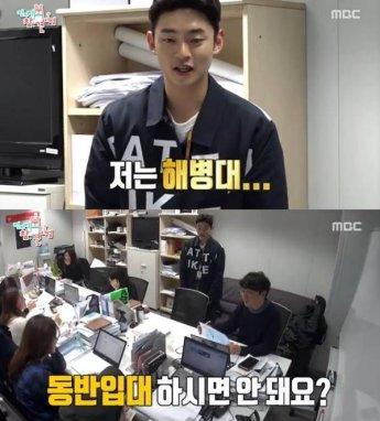 '전참시' 해병대 출신 이승윤 매니저, '진짜 사나이' 동반 입대 제안에 당황