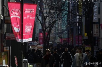 [포토]'어서와! 한국 겨울 관광은 처음이지?'