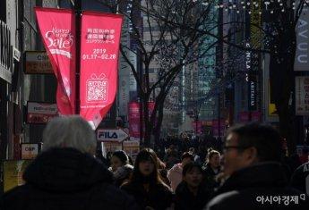 [포토]외국인 대상 관광축제 '코리아그랜드세일' 시작