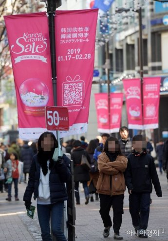 [포토]43일간의 쇼핑 관광 '코리아그랜드세일'