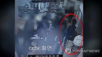 '곰탕집 성추행' 항소심…영상전문가의 1.333초 치열한 공방
