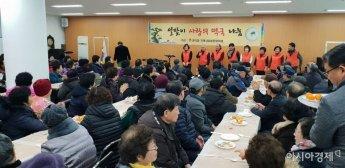 [포토] 광주 서구, 사랑의 떡국 나눔 봉사 실시