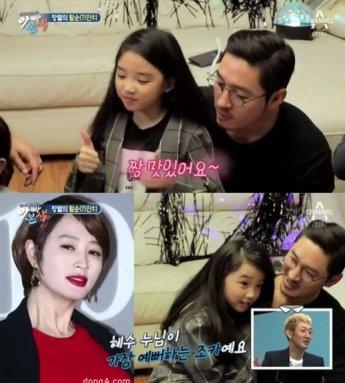 '아빠본색' 김동희 누구? …'계백' 출연·김혜수 동생