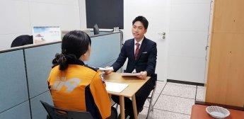 경기소방본부 '법률지원단' 운영
