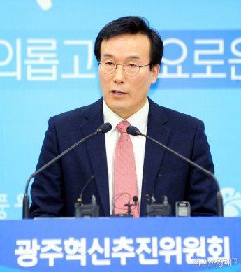 광주혁신추진위, 시 공공기관 혁신 권고문 발표