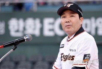 한화, 코칭스태프 보직 확정…'장종훈 수석 전념·타나베 타격코치'