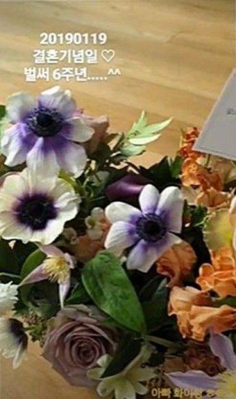 '내사랑 치유기' 소유진, 결혼 6주년 기념…남편 백종원 선물한 꽃바구니 인증샷
