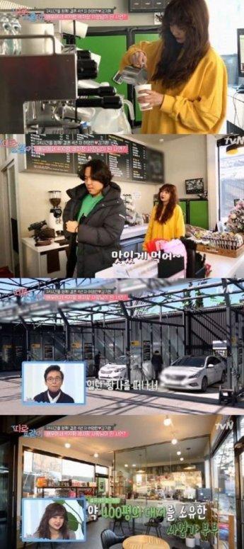 """'따로또같이'허영란♥김기환 근황 공개…""""400평대 세차장, 카페 운영"""""""