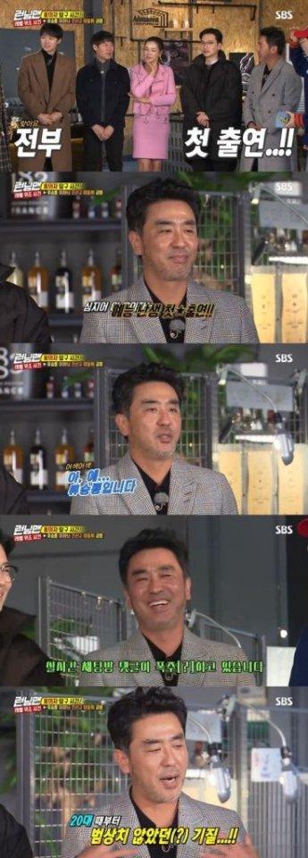 """류승룡 """"런닝맨 출연은 두 아들 소원, 긴장돼 한숨도 못자"""""""