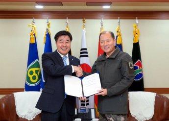 대우건설, 수도방위사령부에 기부금 3천만원 전달