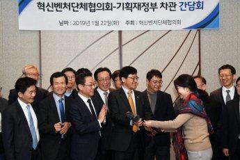 """벤처단체 만난 이호승 1차관 """"국내 넘어 더 넓은 시장 진출 모색 할 것"""""""