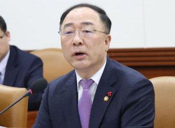 """홍남기 """"여의도 면적 2.4배 국유지 개발"""""""