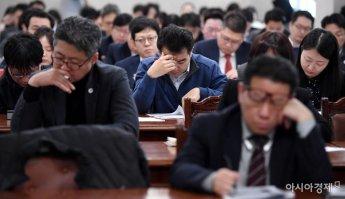 [포토] 진지한 표정의 참석자들