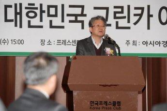 """[제9회 그린카어워드]김필수 """"미래차 기술, 기업·소속 넘은 융합 핵심"""""""