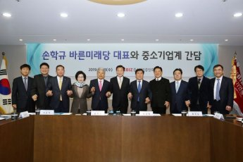 """""""최저임금 또 오르면…"""" 대혼란 우려한 박성택 회장"""