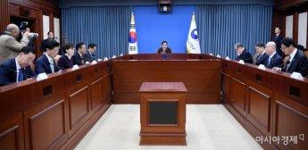 [포토] 국정현안점검조정회의