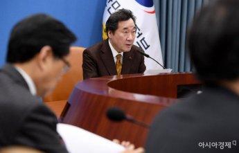"""이 총리 """"불법촬영물 범죄, 최강 수단으로 처벌해야"""""""