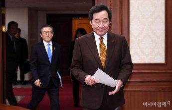 [포토] 국정현안점검회의 참석하는 이낙연 총리