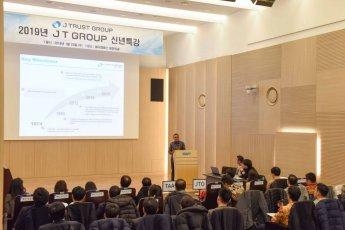 JT그룹, 글로벌 신년 특강