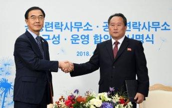 北, 남북공동연락사무소 철수…9월 14일 개소 이후 190일만(1보)