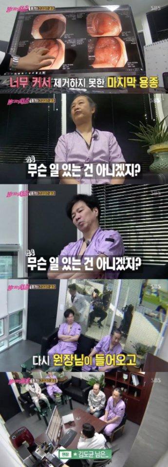 """'불타는 청춘' 김도균 건강검진 결과…""""수술 안 받으면 대장암"""""""