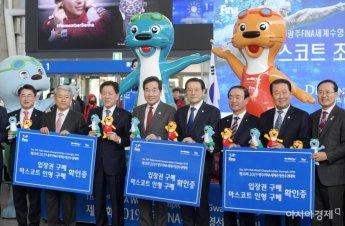 """이 총리 """"광주세계수영대회에 北 참가해달라"""" 요청"""