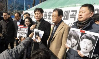 다시 열리는 5·18 국회 토론회…하태경 '북한군 개입설' 반박