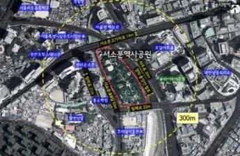 서울역 일대 서소문공원 주차장, 역사공원으로 탈바꿈