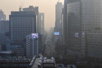 내일 날씨도 미세먼지 극성…충북 지역 '매우 나쁨'