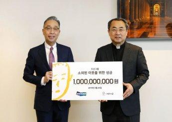 두산그룹, 바보의나눔 재단에 10억원 전달