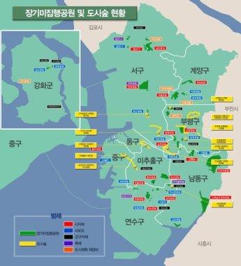 인천에 '여의도 면적' 공원 조성…2022년까지 5600억 투입