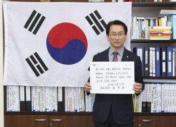 [이사람]김영종 종로구청장, 3·1 독립선언서 필사 챌린지 참여