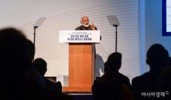 [포토] 모디 인도 총리 초청 한-인도 비즈니스 심포지엄