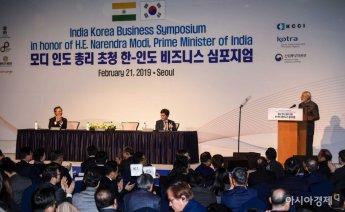 [포토] 인사말하는 모디 인도 총리